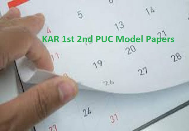 KAR 1st 2nd PUC Model Papers