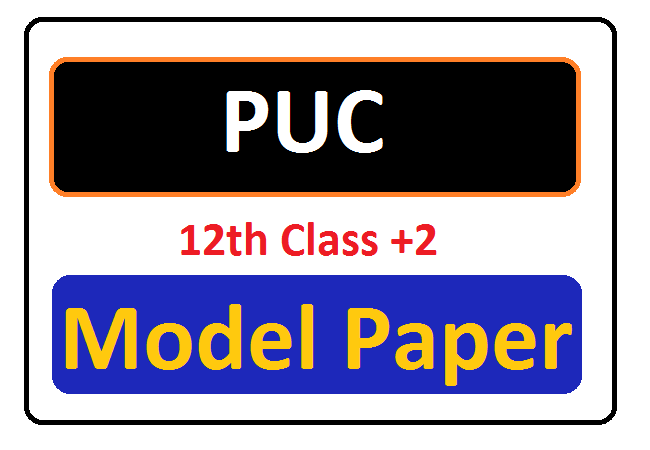 PUC Model Paper 2020 KAR PUE Question Paper 2020
