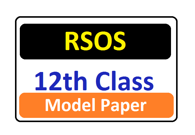 RSOS 12th Board Model Paper 2020 Arts, Commerce, Science