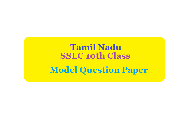TN SSLC Model Paper 2020 TN 10th Blueprint 2020 TN SSLC Syllabus 2020