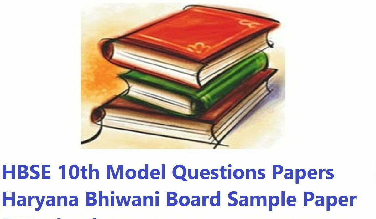 HBSE 10th Model Questions Papers 2020 Haryana Bhiwani Board Sample Paper Download