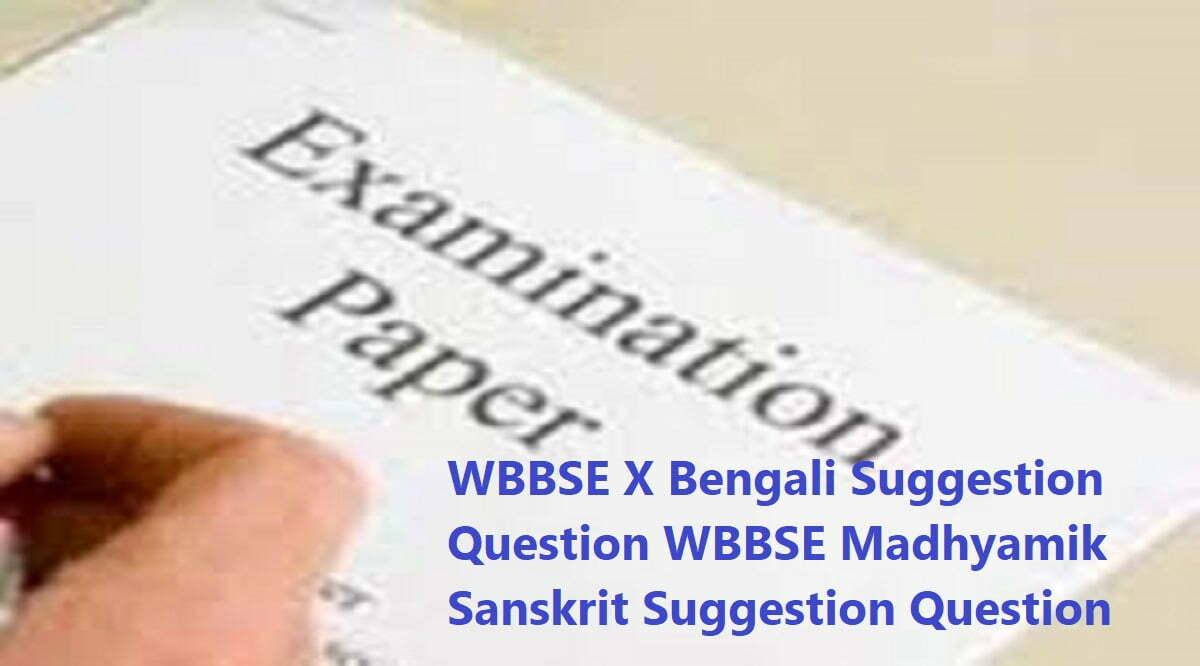 WBBSE X Bengali Suggestion Question 2020 WBBSE Madhyamik Sanskrit Suggestion Question 2020