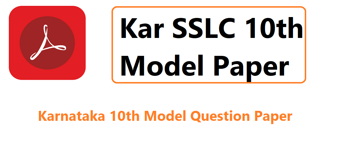 Kar SSLC 10th Model Question Paper 2020