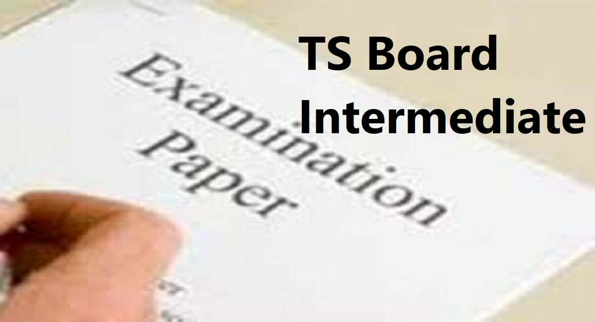 TS Inter 1st Year Model Question Paper 2020, Telangana Jr Inter Important Question 2020