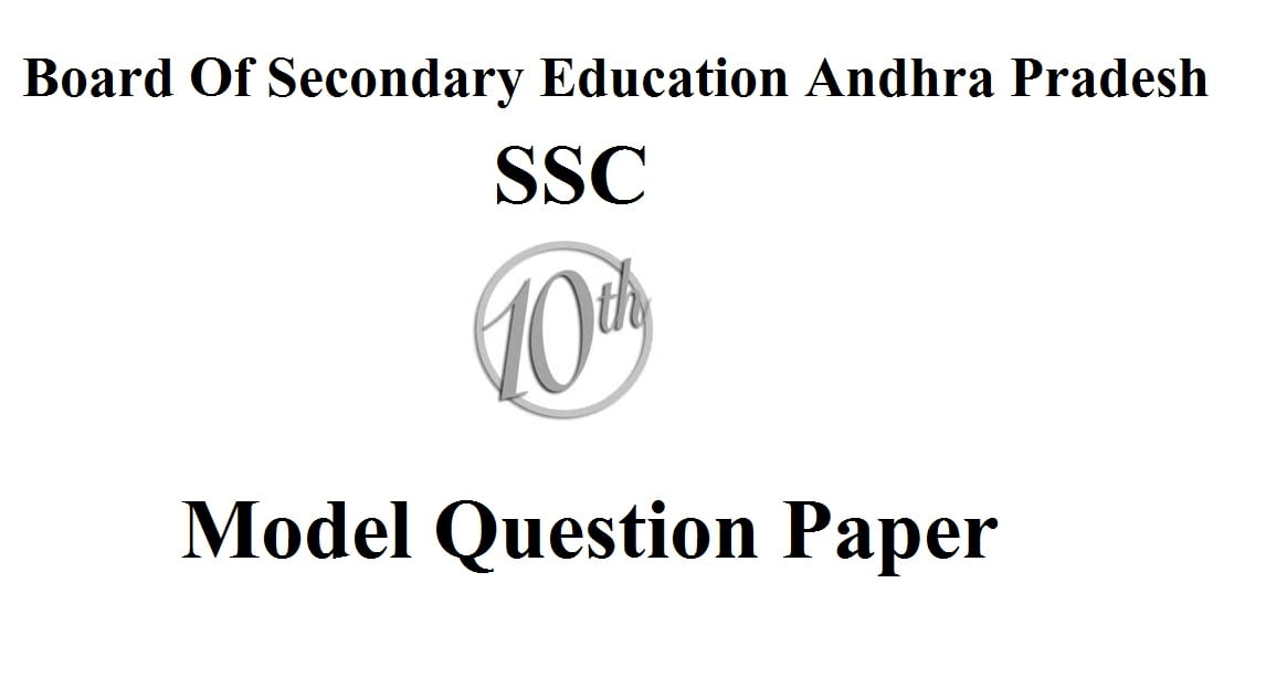 AP 10th Public Exam Question paper 2020 BSEAP SSC Blueprint 2020