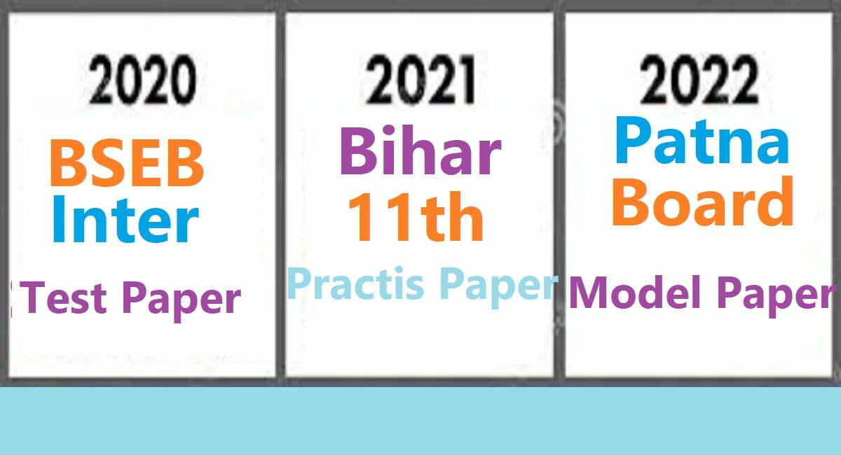 Bihar 11th Model Paper 2021 BSEB 1st Inter Blueprint 2021 Bihar XI Important Question Paper 2021
