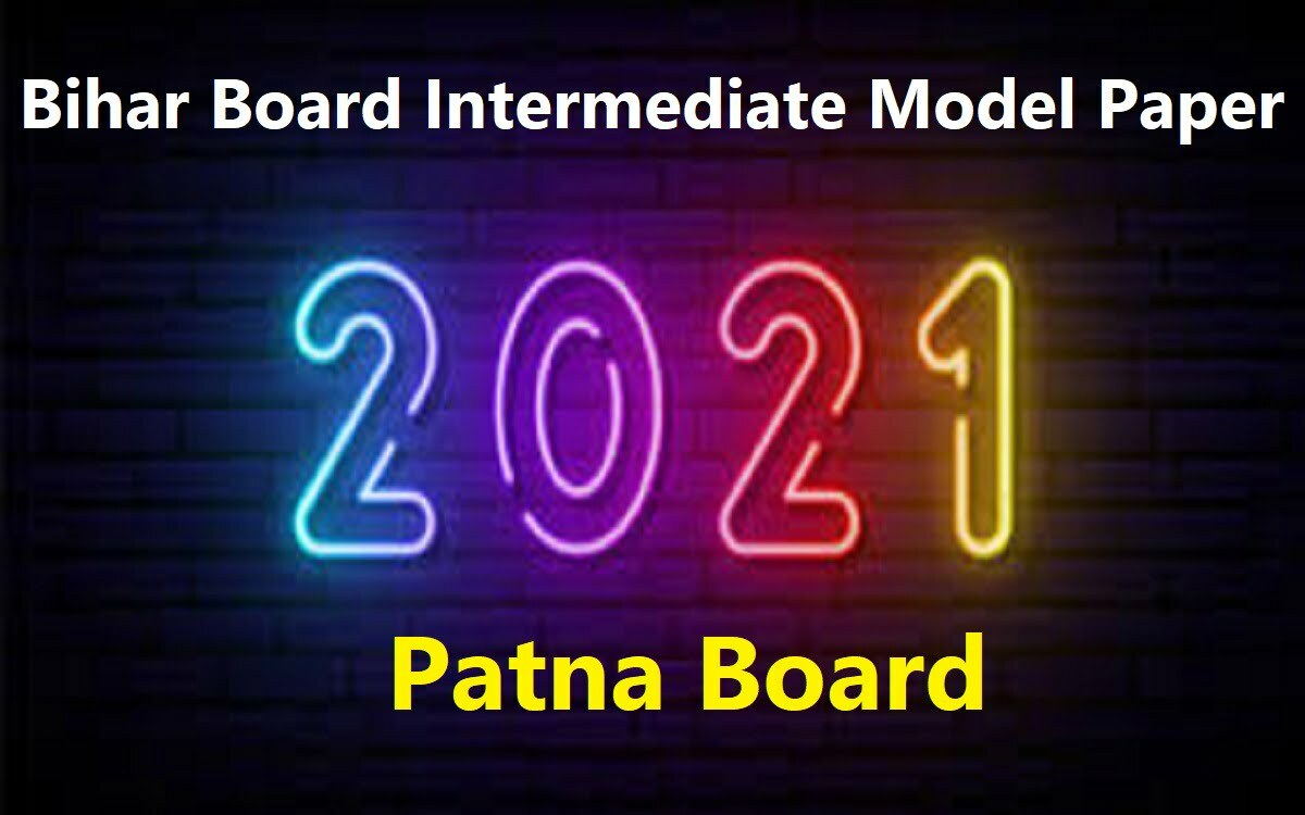 Bihar Board 12th Model paper 2021, BSEB 12th Blueprint, Important Question