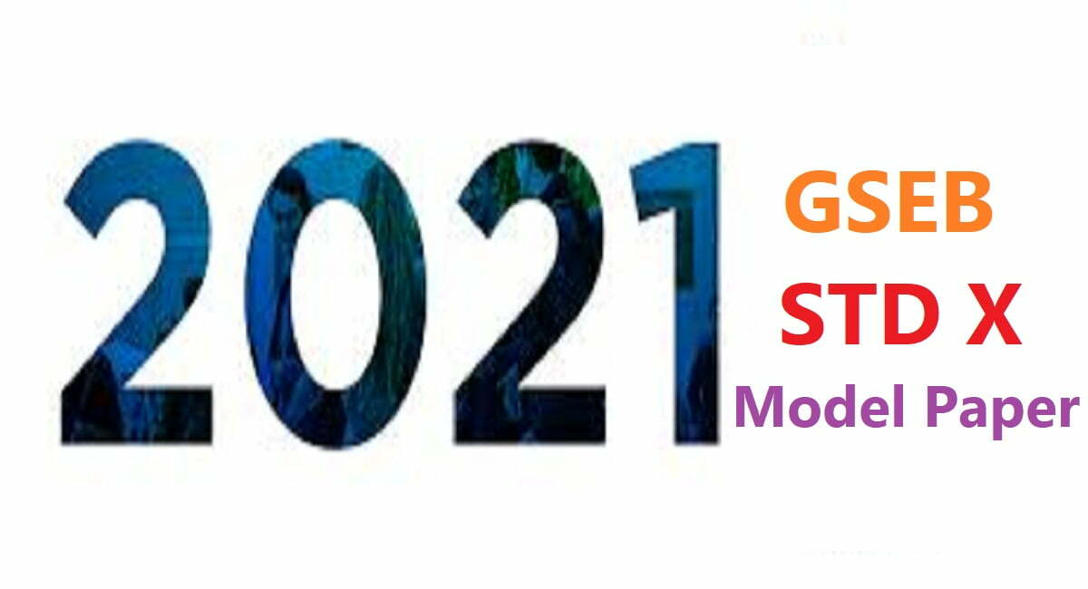 GSEB 10th Model Paper Style 2021 Gujarat SSC Blueprint 2021 GSEB X Important Question 2021