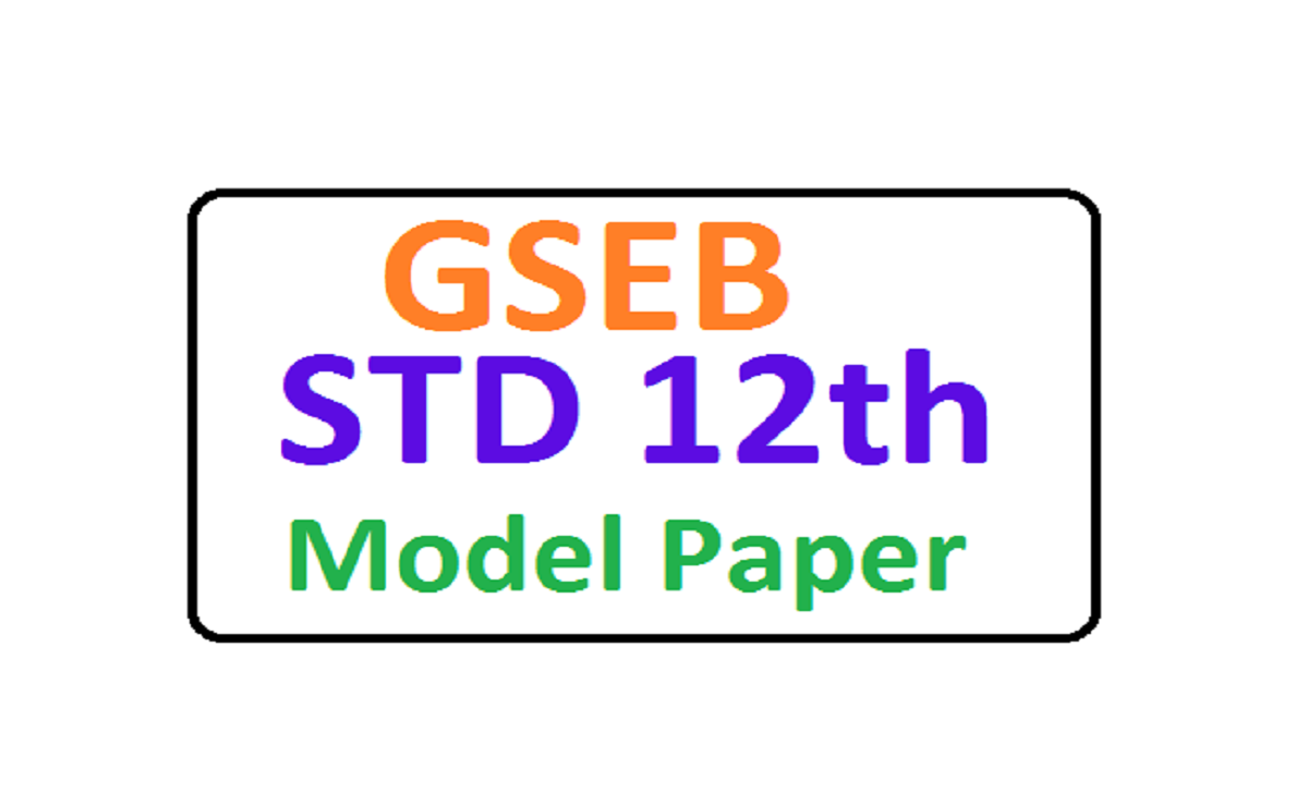GSEB 12th Model Paper 2020 Gujarat HSC Syllabus & Exam Pattern 2020