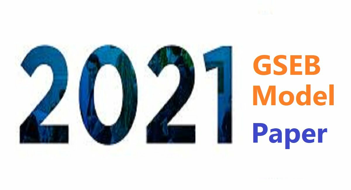 Gujarat +2 Model Paper 2021 GSEB 12th Blueprint 2021 GSEB STD 12th Important Question Paper 2021