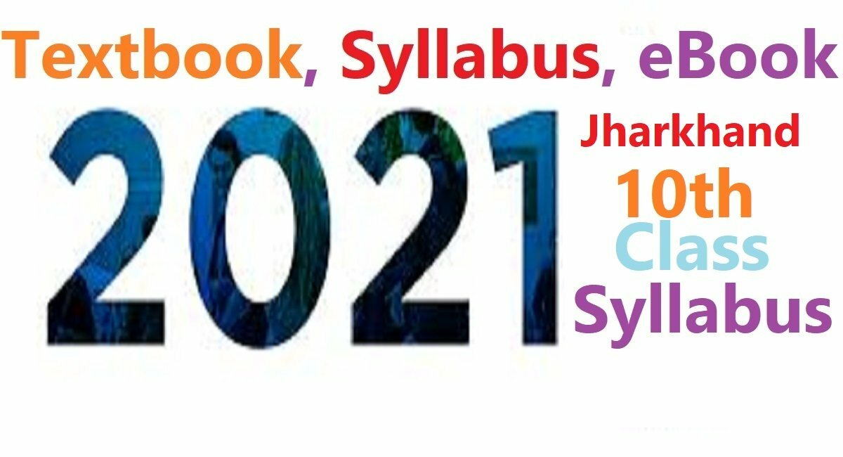 JAC Board 10th Syllabus 2021 JAC Matric Textbook 2021 JAC Book 2021