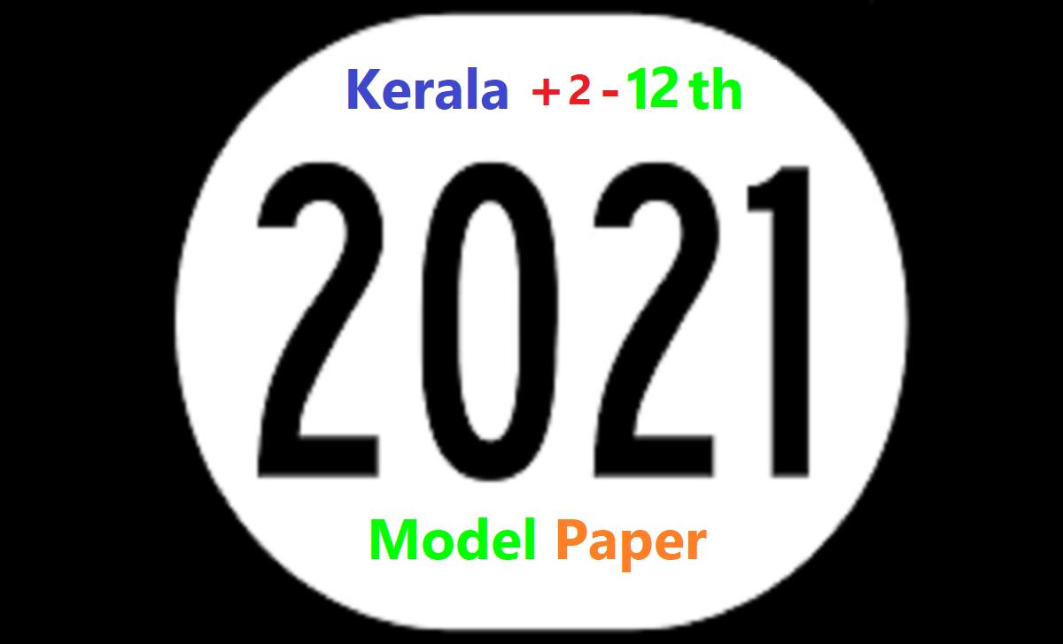 Kerala Plus 2 Model Paper 2021 Kerala +1 Blueprint 2021 Kerala Plus II Important Question 2021