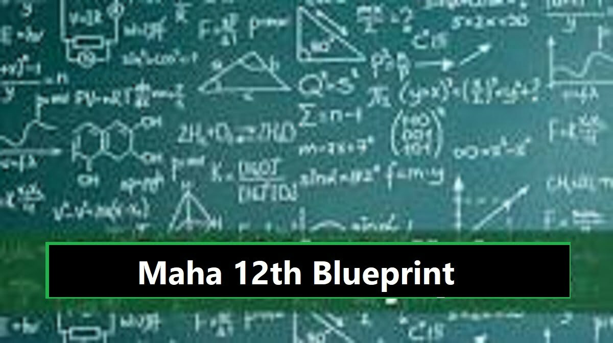 Maharashtra HSC Model Paper 2020 Maha 12th Syllabus, Books 2020 with Blueprint