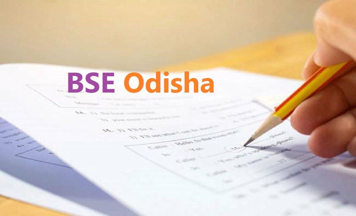 Odisha Matric Model Paper 2021 BSE Odisha 10th Blueprint 2021 Odisha X Important Question 2021