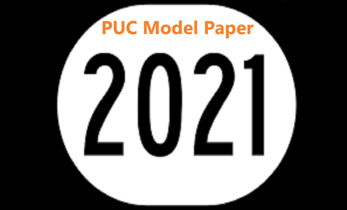 PUC Model Paper 2021 PUC Blueprint 2021 PUC Important Question Paper 2021