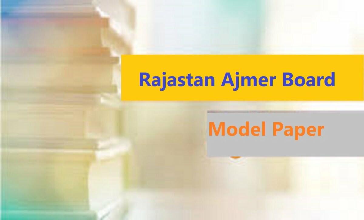 Raj 10th Model Paper 2021 Raj X Blueprint 2021 Ajmer 10th Important Question 2021