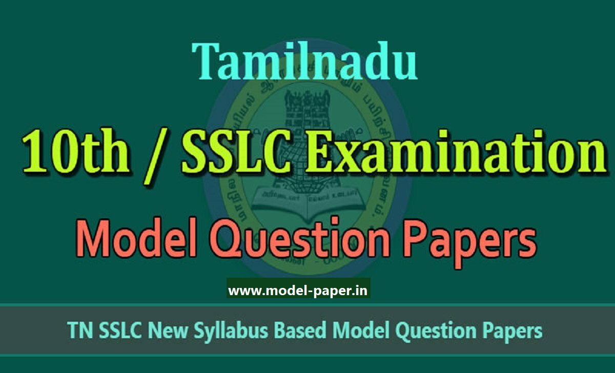 TN 10th Model Paper 2021 TN SSLC Blueprint 2021 TN SSLC Important Question 2021