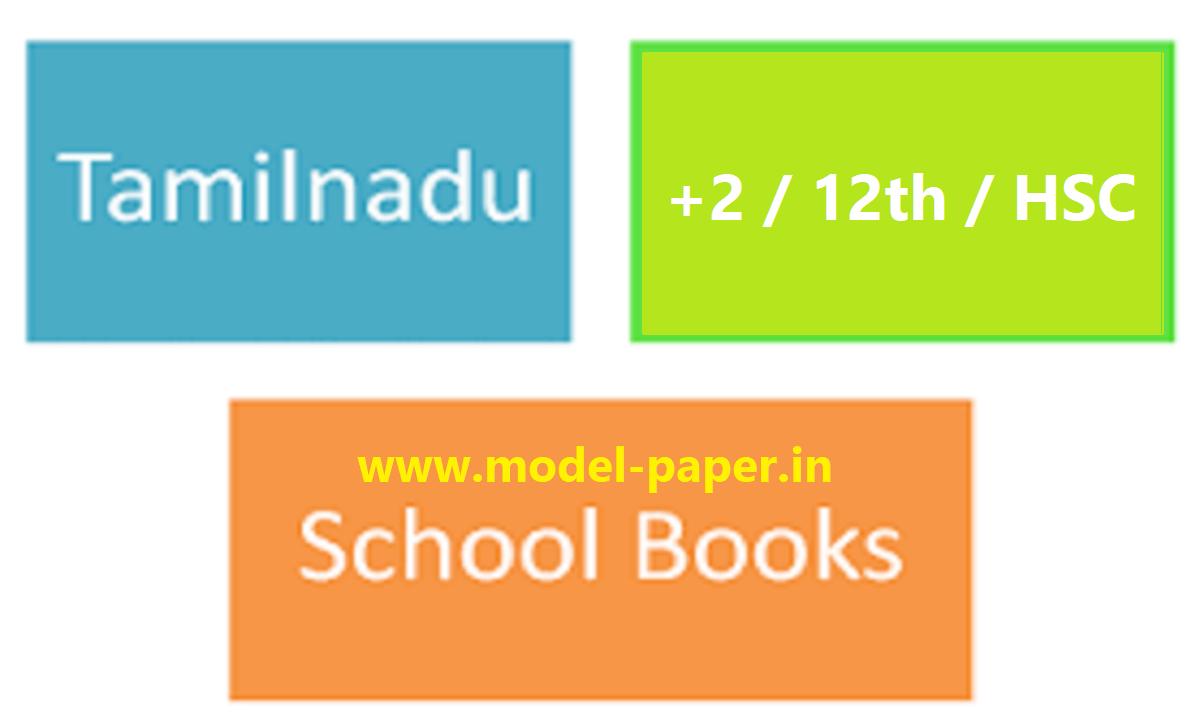 TN HSC 12th Syllabus 2021 Kalvi +2 Books 2021 TN 12th Textbook 2021