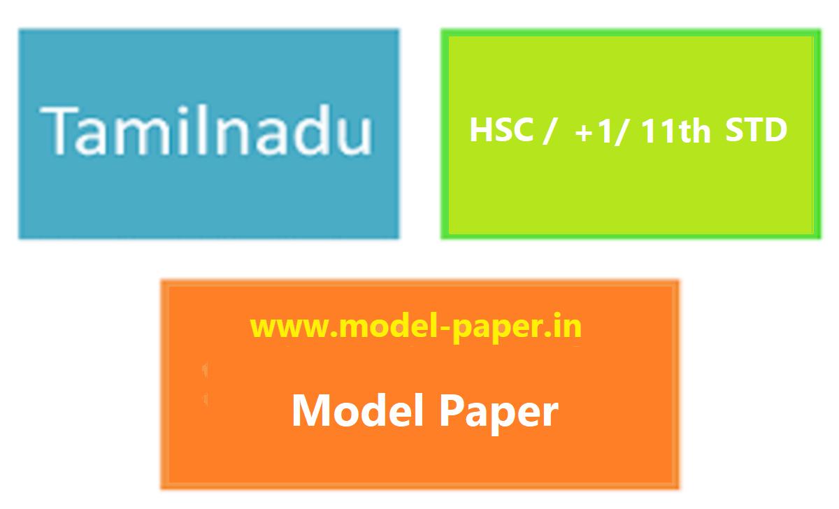 TN Plus One (+1) Model Paper 2021 TN HSC Blueprint 2021 TN +1 Syllabus 2021