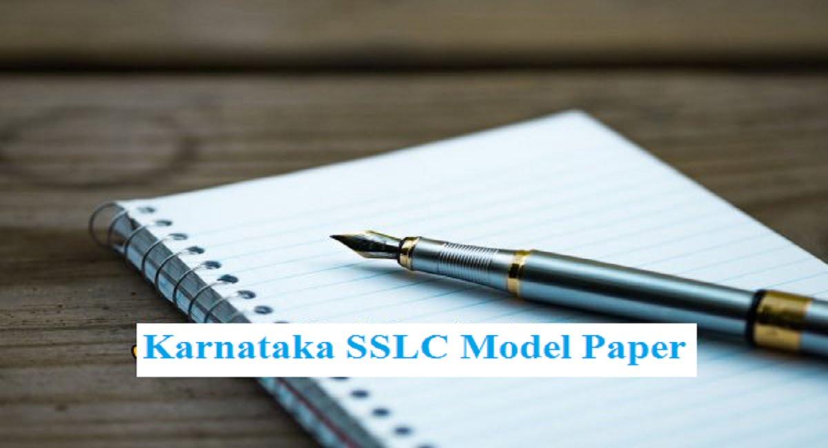 Karnataka SSLC Model Paper 2021 Blueprint Kar 10th Important Question 2021