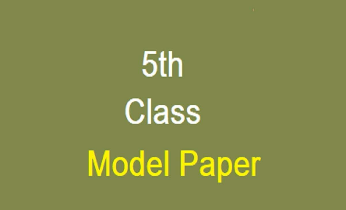 AP 5th Model Paper 2021 AP SCERT Board 5th Question Paper 2021 English Telugu Maths