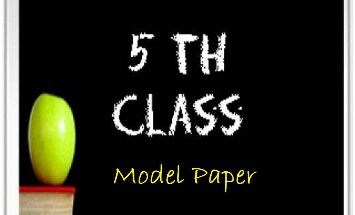 Assam 5th Model Paper 2021 SEBA 5th Question Paper 2021