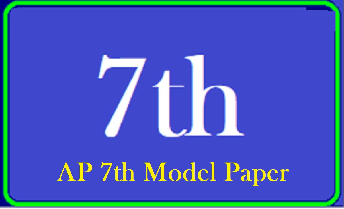 AP 7th Model Paper 2021
