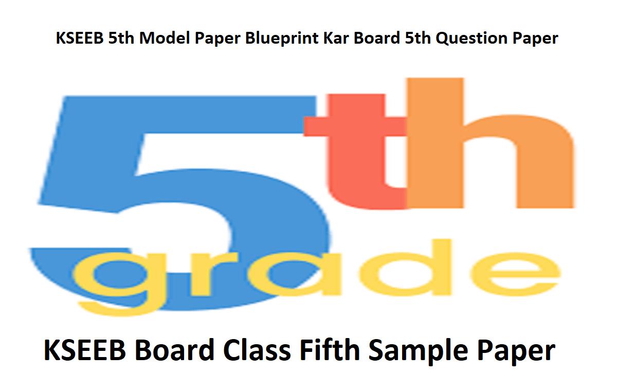 KSEEB Board Class Fifth,  Standard Sample Paper 2021