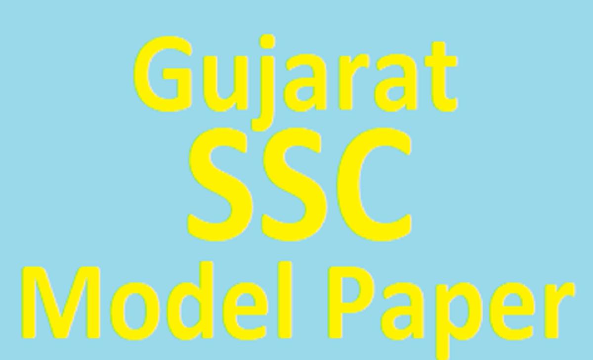 Gujarat Board 10th Model Paper 2021 Gujarat SSC Previous Paper 2021