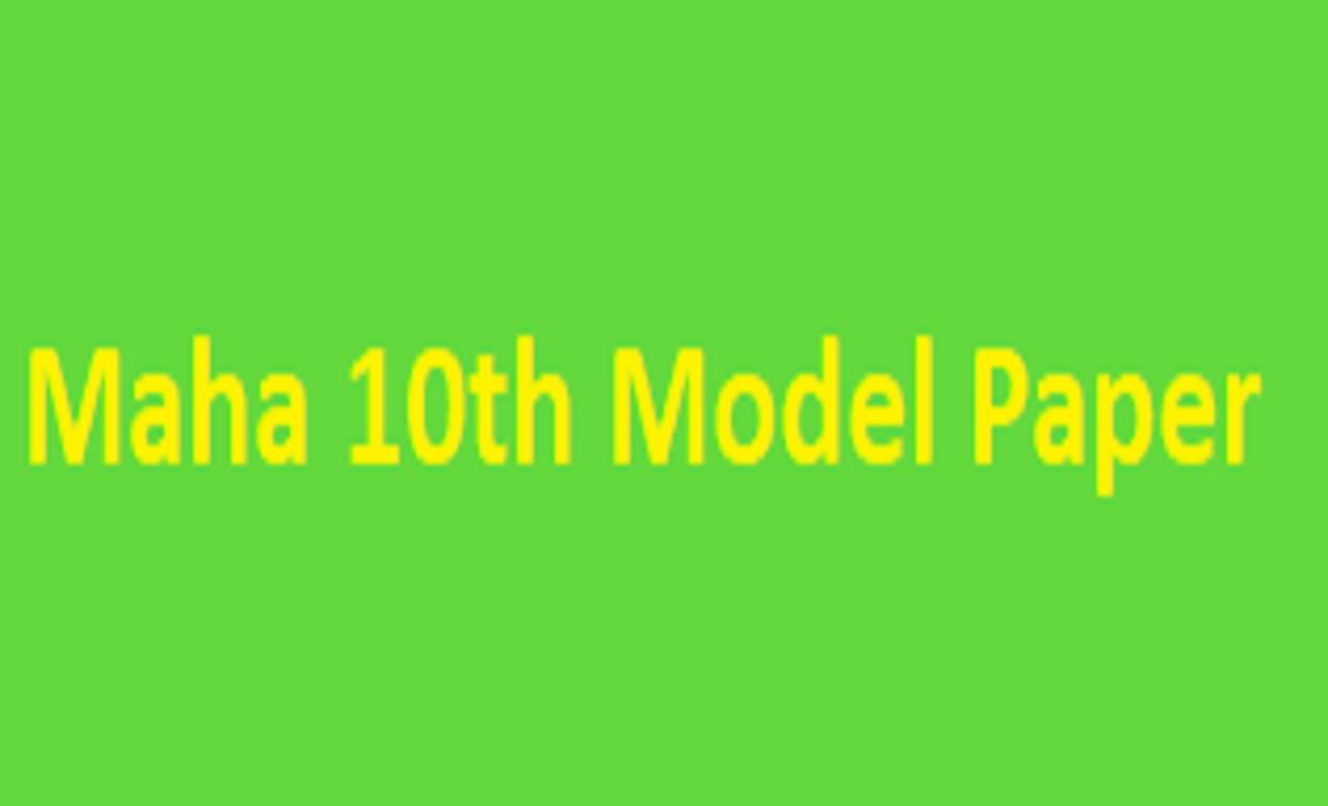 Maha 10th Model Paper 2021 MAHA SSC Question Paper 2021 Maha 10th Sample Paper 2021
